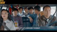 陈翔六点半:落魄演员在小镇决战杀马特,只为一百万元奖金!