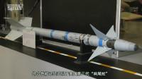 军武:苏联P-20导弹小巧轻便,真是不符合战斗民族的风格!
