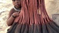双击 双击  关注我一起了解更多的非洲生活