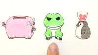 手绘定格动画:超可爱的动物造型炊具,用它们来做一些料理吧