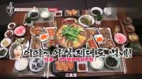 韩国女星让节目组花不少钱啊,点了满满一桌子的海鲜,还没放完!