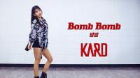 KARD-Bomb Bomb【镜面板】【MTY舞蹈室】