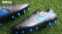 【开箱视频】Tiempo Legend VIII AG Pro足球鞋