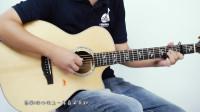 赵雷《民谣》吉他弹唱教学——小磊吉他出品