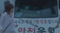 2分钟看韩国伦理片《欲望之岛》,三女五男被困荒岛,揭露人性的黑暗