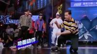 这就是街舞第二季:街舞抢七大战,编舞师余衍林实力爆发,临场battle帅翻了!