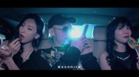 MC HotDog 热狗 Feat 艾怡良 Eve Ai 【怨偶 Tough Love】