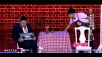 笑傲江湖4:炸酱面是你同伙的代号吧!爆笑小品逗乐全场观众!