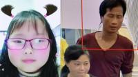 福建警方确认失联女童曾在漳州出现 停留2天离开