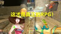 【丹雅解说】CSOL新夏日玩具系列火箭筒RPG生化Z实战!