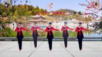 阳光美梅原创广场舞《红尘有缘》形体舞-正面演示、(5}编舞:美梅