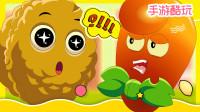 全世界最孝顺的小热辣嗨枣!植物大战僵尸游戏搞笑动画
