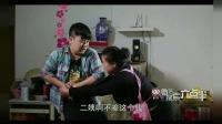陈翔六点半:猪小明过年为了把失去的都拿回来 与二姨斗智斗勇