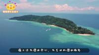 果果带你去旅行:马来西亚仙本那,据说这里是世界上最自由的地方