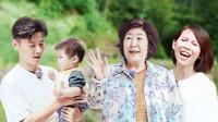Plus版10期:张伦硕妈妈教插秧