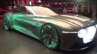 2020款宾利EXP100 GT到货,近距离感受下,什么叫做奢华的极致!