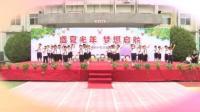 盛夏光年 梦想启航 鹿鸣幼儿园2019年大班毕业典礼