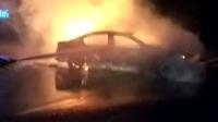 汽车突然冒烟着火 消防紧急救援 红绿灯—平安行 20190713 高清