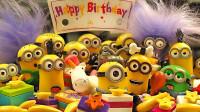 定格动画-乐高城市故事之小黄人的搞笑生日派对