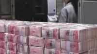 1亿元纸钞的现金,一共有多重?你一次能带走多少?