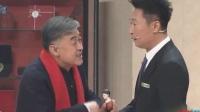 终于找到这段视频,原来季检察长还和林永健演过小品!