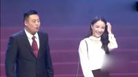 杨树林 宋晓峰演绎消防小品《意外》很少有人看过,搞笑