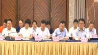 我市召开第九批援藏干部人才行前动员会 重庆新闻联播 20190714