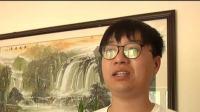 """事发原阳县 当地公安机关正在补充调查:吃了个包子 成了""""瘾君子"""""""