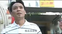 《征服》刘华强这个黑道大哥出手太霸气了,街上群众都懵了