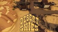 【肯尼】Desert Skies 荒漠天际 P1 爷在天上走 怪在地上瞅