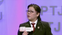 廖喜玉:李先生不积极解决问题,让妻子陷于无助 金牌调解 190714 高清