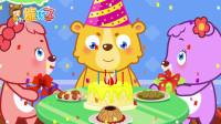 熊孩子英文儿歌:Happy birthday