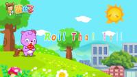 熊孩子英文儿歌:Roll that ball