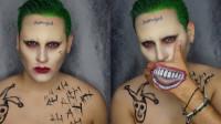 当小伙将自己美妆打扮成小丑,这波操作你给打几分?