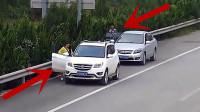 两对年轻情侣出门旅游,突然靠边停车,监控拍下无语画面!