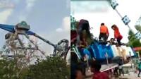 印度一游乐园大摆锤拦腰折断,导致3人死亡26人受伤阅视频 印度游乐场