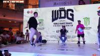【youku首发 WDG街舞比赛】WDG辽宁赛区POPPING 16进8 小凡 VS 回回