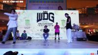 【youku首发 WDG街舞比赛】WDG辽宁赛区POPPING 16进8 程昊 VS 天赐