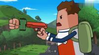 搞笑吃鸡动画:达达便宜瓦特让他免费试用新道具?就知道事情没那么简单