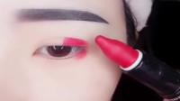这眼妆画的特别好看,没想到是用口红画的!