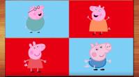 认识小猪佩奇 乔治 猪妈妈 猪爸爸穿衣服的颜色