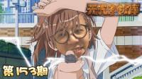炉石传说:【天天素材库】 第153期