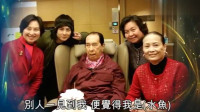 香港社会:投资电影中间人消失 赌王千金何超仪:我是水鱼 我需要钱开演唱会