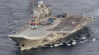 俄罗斯将签新航母建造合同!滑跃弹射双模式并存,苏57有望上舰?