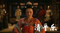 太好听辽!紫宁献唱长安主题推广曲《清平乐》#长安演唱会