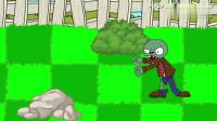 植物大战僵尸:向日葵设网兜机关网住了僵尸