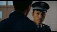 警察将娜娜锁定为危险人物,提醒两人最近小心!