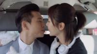 亲爱的热爱的:李现遭粉丝爬床,杨紫看见后吃醋狂吻:他是我的!