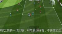实况足球:球星云集的一场比赛,对攻很好看,不进球挺急人!