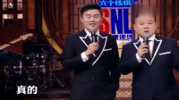 德云社:相声:岳云鹏反击曹云金,可谓是字字诛心!